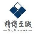 北京精博至诚科技开发有限公司