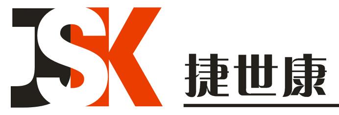 青岛捷世康生物科技有限公司