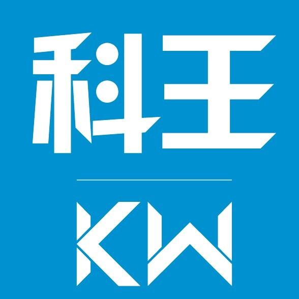 上海科王实业有限公司