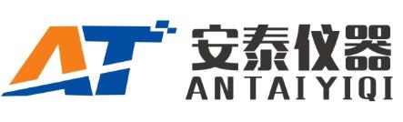 西安安泰仪器科技有限公司