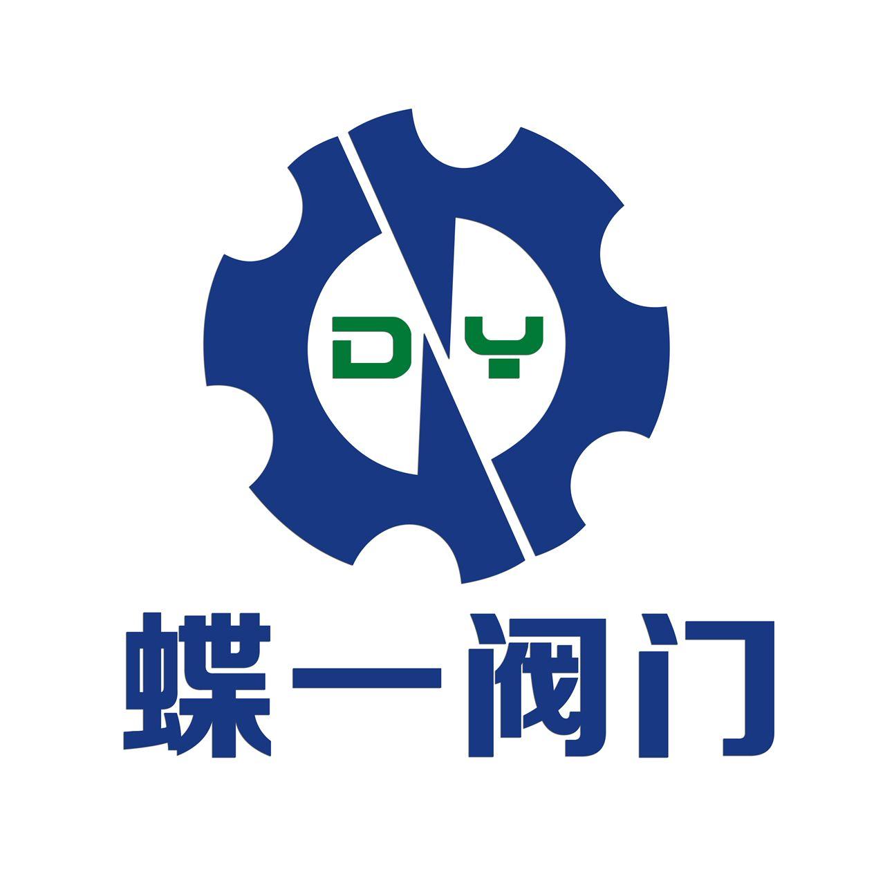 上海蝶一电动阀门有限公司