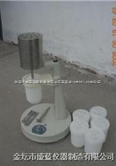 可调高速匀浆机FS-1A