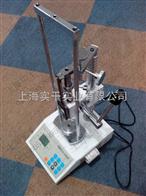 彈簧拉壓試驗機測試拉伸彈簧拉壓試驗機廠家