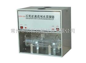 SYZ-135石英亞沸高純水蒸餾器