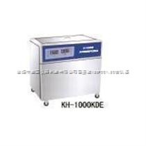 单槽式高功率数控超声清洗器KH系列
