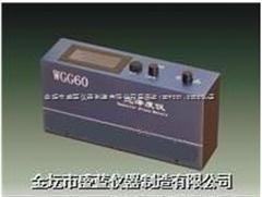 光泽度计WGG60(A、B、C)