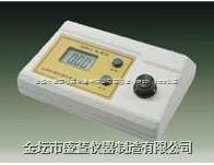 色度仪SD-9011