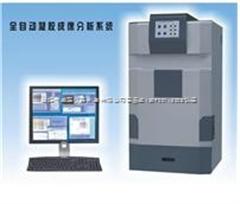 ZF-168型全自动凝胶成像分析系统