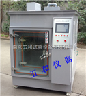 HQ-300厂家综合气体腐蚀试验箱价格