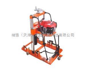 HZ-15/20-钻孔取芯机