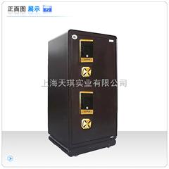 投币式保险箱规格