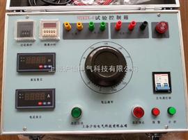 试验变压器控制箱厂家