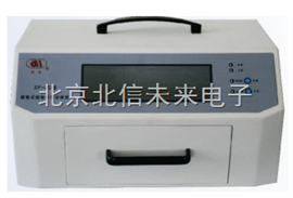 JC16-ZF-2C暗箱式紫外分析仪