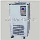 长城科工贸低温恒温反应浴DHJF-2005