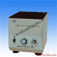 上海生产大容量电动离心机促销|电动离心机甩卖