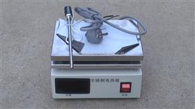 DB-1A數顯不銹鋼電熱板