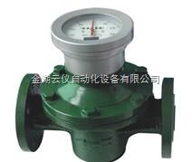 测重油流量计,测重油流量计厂家