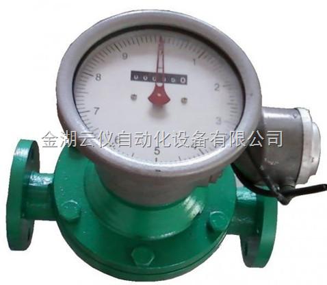 测润滑油流量计,测润滑油流量计厂家