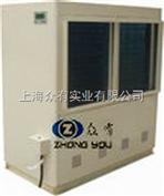 CGZ20升溫型管道除濕機 CGZ20