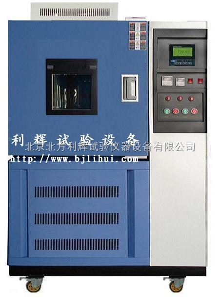 GDS-500高低温湿热试验机