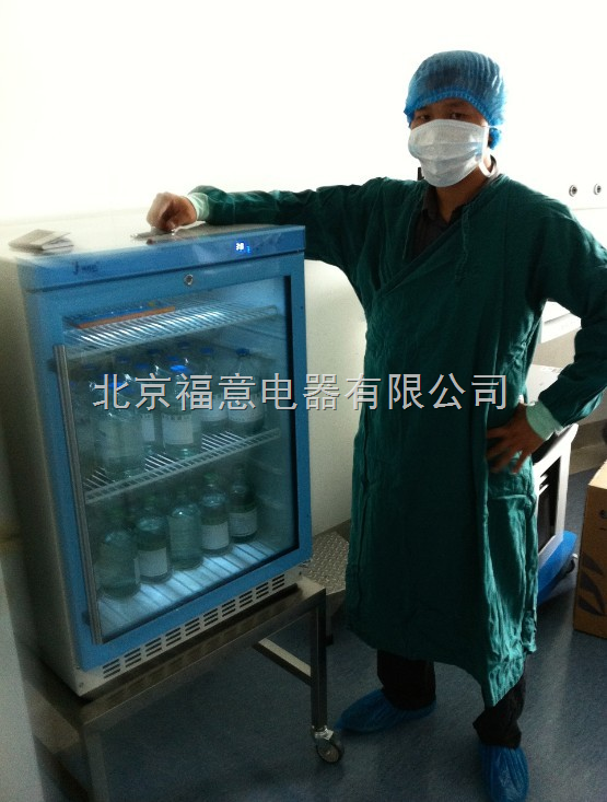 手术室加热液体加温箱