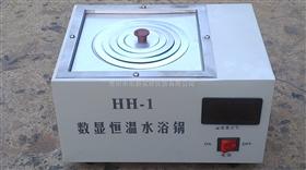HH-1數顯恒溫水浴鍋