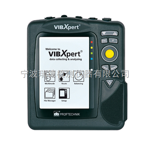 VIBXPERT IIVIBXPERT II数据采集及信号频谱分析仪 德国普卢福 大连 武汉 青岛 郑州 西安 南宁