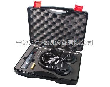 YVT-3瑞德YVT3机械故障听诊器|工业听诊器|设备故障听诊器 苏州 上海 福建