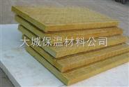 从化市╰墙体保温隔热钢丝网岩棉复合板╮钢网岩棉板