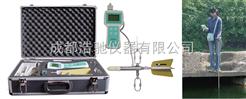 MGG/KL-DCB便携式明渠流速仪