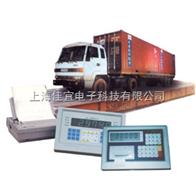 3*16米浙江80吨100吨120吨150吨180吨电子地磅