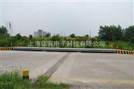 3*21米河北60吨80吨100吨120吨150吨180吨电子地磅