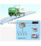3*15米陕西60吨80吨100吨120吨150吨180吨电子地磅