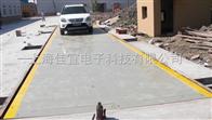 3*15米上海50吨60吨80吨100吨120吨150吨180吨电子地磅