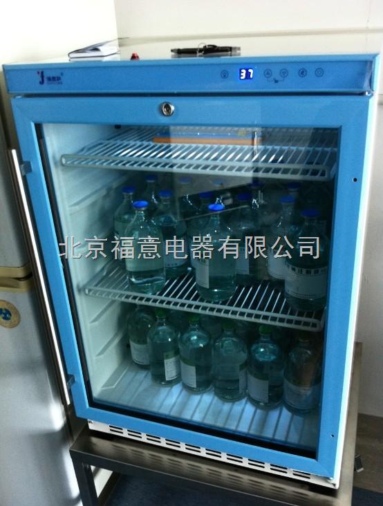 可给多瓶液体加温的保温箱