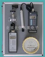 HG03-FY便携综合气象仪