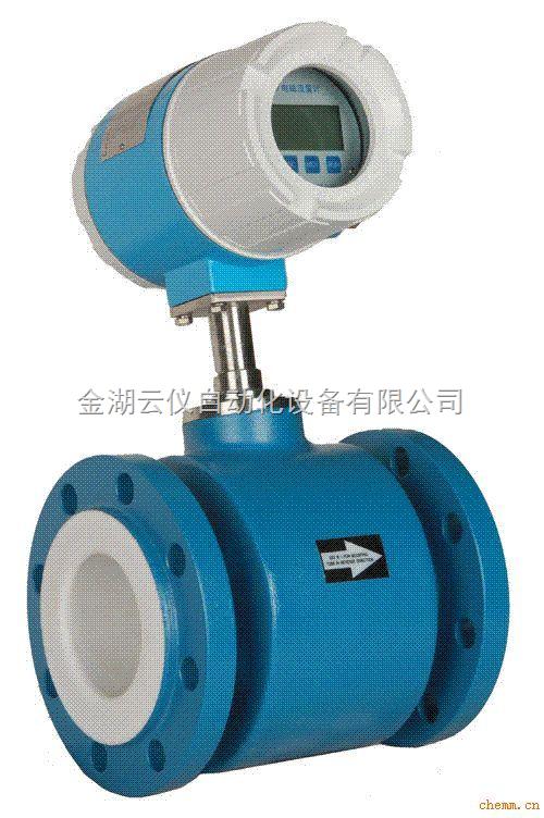 高压型电磁流量计,高压型电磁流量计厂家