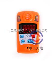 LBT-CY30第二代氧气检测仪