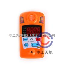 LBT-CTH1000第二代一氧化碳检测仪