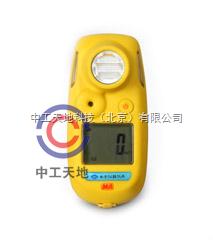 LBT-CLH100(B)第三代硫化氢检测仪