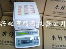 JT-100【塑料颗粒水分测定仪】 塑胶颗粒水分测量仪