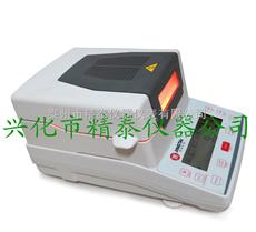 JT-K10塑胶含水率测定仪 塑胶颗粒含水率测定仪