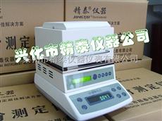 JT-120注塑企业专用~塑胶颗粒水分测定仪 含水率测量仪