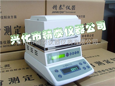 JT-120塑胶颗粒含水率测定仪 塑料颗粒含水率测定仪