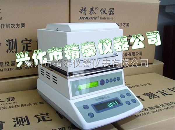 塑胶颗粒含水率测定仪 塑料颗粒含水率测定仪