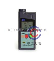 LBT-MJSO2*代二氧化硫检测仪