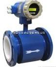 蒸馏水电磁流量计,蒸馏水电磁流量计厂家