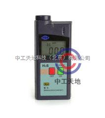 LBT-CLH100*代硫化氢检测仪