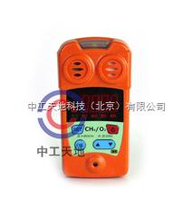 LBT-CJY4/25甲烷、氧气二合一检测仪