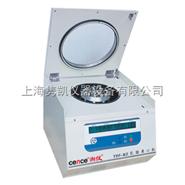 乳脂離心機TD5-RZ